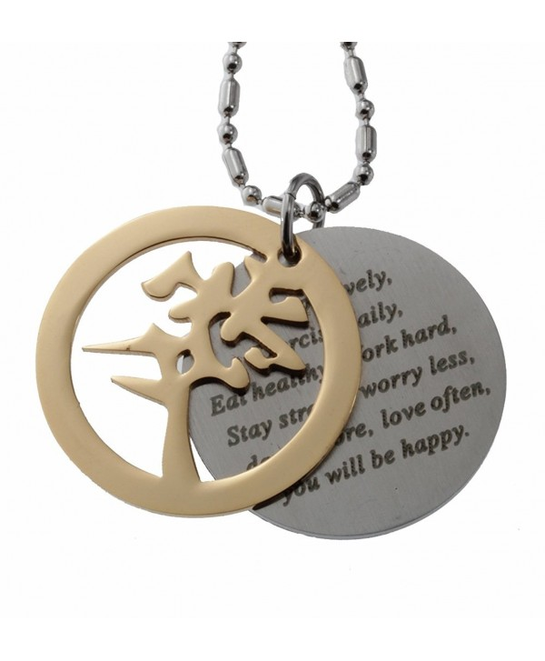 R.H. Jewelry Stainless Steel Love Symbol and Inspirational Motivational Double Round Tag Pendant Necklace - CD11K9DMQBV