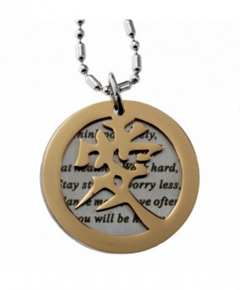 R H Jewelry Stainless Inspirational Motivational in Women's Pendants