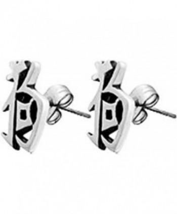 Dan's Jewelers Chinese Zodiac Stud Earrings Dog Character Symbol- Fine Pewter Jewelry - C4112FE5ZYH