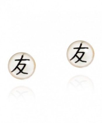 Friendship Chinese Letter .925 Sterling Silver Stud Earrings - C11275JJAMD
