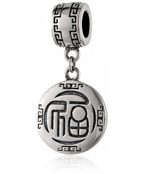 ALOV Jewelry Chinese Fu China Luck word Fortune Peace Love Charm 925 Sterling Silver bead - CI11BTXMYP3