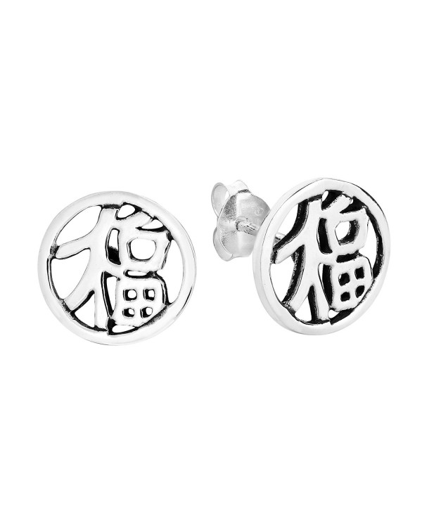 Lucky Chinese Fu Symbol .925 Sterling Silver Stud Earrings - CT12NEN3J2H