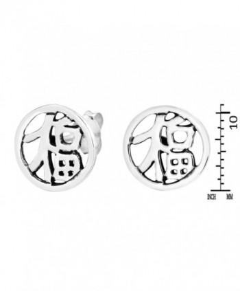 Chinese Symbol Sterling Silver Earrings in Women's Stud Earrings