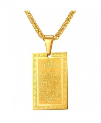 Islamic Quran Inscription Square Pendant 18K Stamp Gold Plated Chain Muslim Jewelry Allah Necklace - C012H2TWR6D